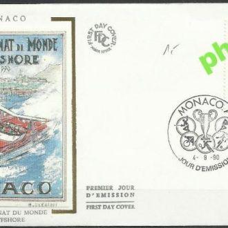 Монако 1990 спорт 1м.КПД