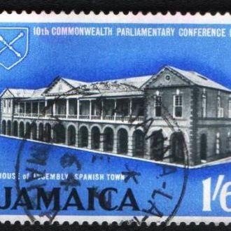 Ямайка (1964) Старый парламент