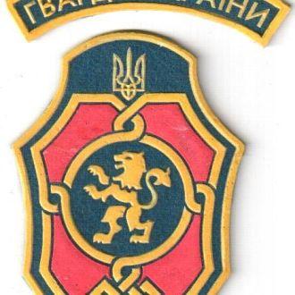 Национальная гвардия Украины