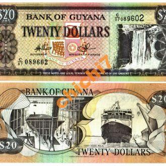 Гаяна 20 $