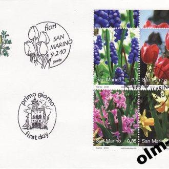 San Marino / Сан-Марино - КПД Цветы 2010 OLM