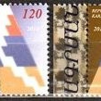Karabakh / Нагорный Карабах - Шуши 2012  2м - OLM