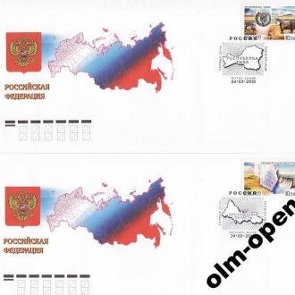 Russia / Россия - КПД Регионы 2 шт 2010 OLM-OPeN