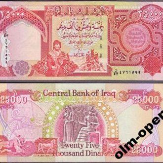 Iraq / Ирак - 25000 Dinars 2008 - UNC - OLM-OPeN