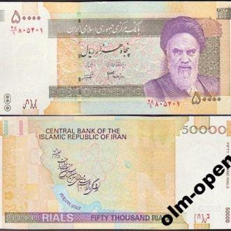 Iran / Иран - 50000 Rials 2006 p.149 s.32 UNC OLM