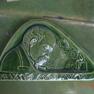 Настенное панно-тарелка Тарас Шевченко