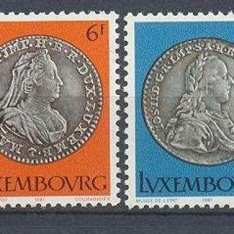 Люксембург 1981 монеты короли гербы ** о