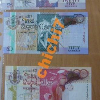 Сейшельские острова Сейшелы Набор банкнот.UNC