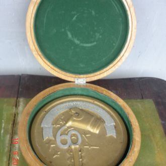 Памятная медаль соцреализм алюминий