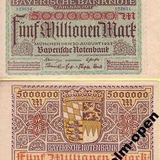 Germany/ Германия - 5000000 Mark 20.08.1923 VF OLM