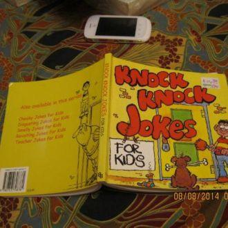 на английском языке книга штуки для детей БРИТАНИЯ