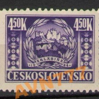 ЧССР 1945 Годовщина ВОССТАНИЯ **