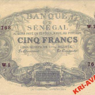 Сенегал 5 франков 1874 год. КОПИЯ