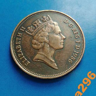 Великобритания 2 пенса 1986 год Елизавета II