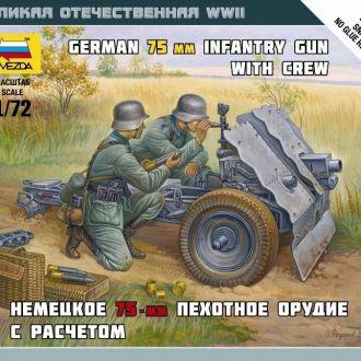 Немецкое 75-мм орудие Звезда6156