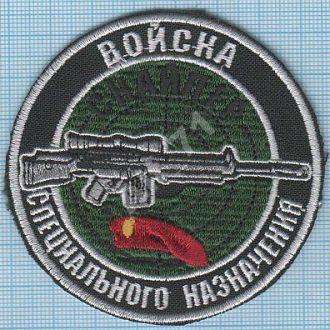 Шеврон ВВ МВД Украины. Спецназ. Снайпер. АР Крым.