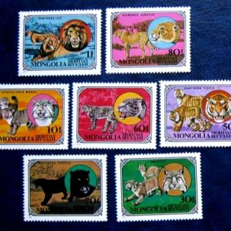 фауна кошки тигры львы пантеры гепард монголия