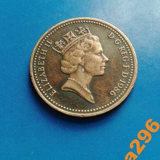 Великобритания 1 пенни 1986 год Елизавета II