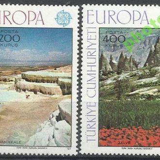 Турция 1977 Европа СЕПТ ландшафты 2м.**