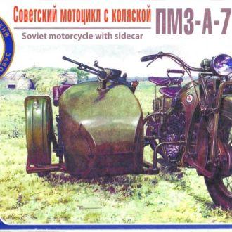 AIM Fan Model - 35006 - ПМЗ-А-750 с коляской - 1:35
