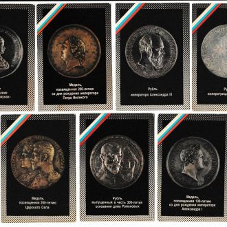 Календарики. Медали, монеты 1992
