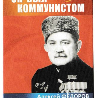 Календарик. Политика 2012