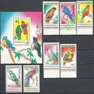 Монголия 1990 фауна птицы попугаи 7м.+бл.**