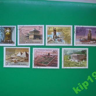 Венгрия 1980 Здания  *