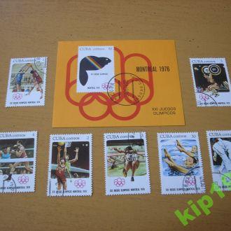 Куба 1976 Олимпиада-76  *  полн