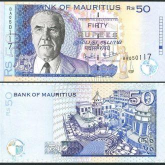 Mauritius / Маврикий - 50 Rupees 2006 UNC OLM-OPeN