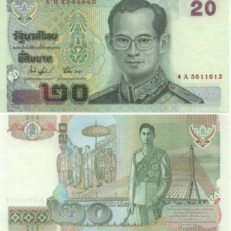 Thailand Таиланд Тайланд 20 Baht 2003 - s. 74 UNC