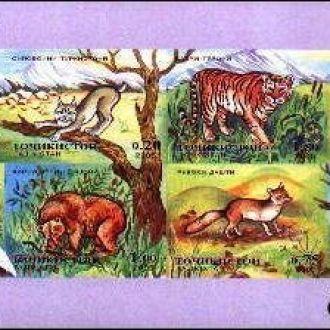 Tajikis/ Таджикистан - Хищные животные бл б/з 2005