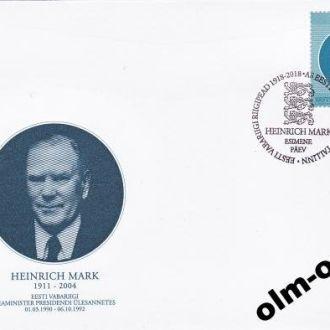 Estonia / Эстония - КПД Марк Генрих 2011 OLM