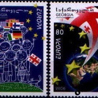 Georgia / Грузия - Европа Интеграция 2м 2006 OLM