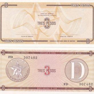 Cuba Куба - 3 Pesos Ex. Certificate FD UNC Javir