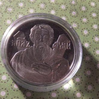 Украина Андрій настольная медаль апостол Андрей !