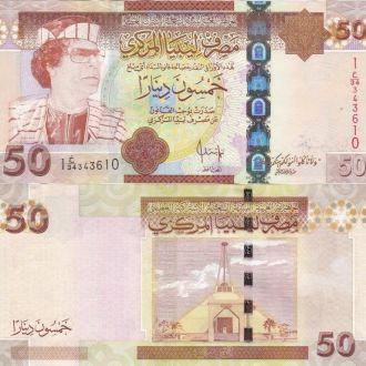Libya Ливия - 50 Dinars 2008 aUNC JavirNV