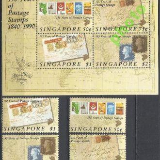 Сингапур 1990 Черный пенни почта 4м.+бл.**