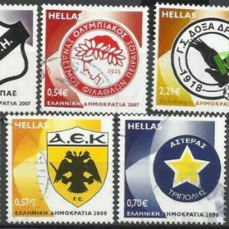 Греция 2007 футбол клубы 7м.гаш.