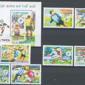 Вьетнам 1990 футбол чемпионат мира надпечатки 7м.+бл.(*)