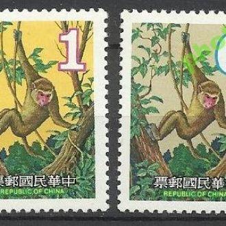 Тайвань Китай 1979 фауна обезьяны 2м.**