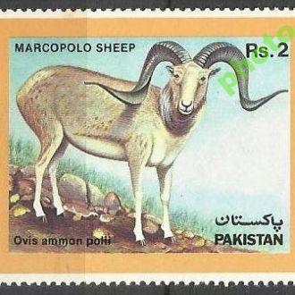 Пакистан 1986 фауна баран маркополо 1м.**