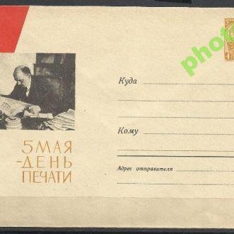 СССР 1964 ХМК* 64-83 Ленин День печати