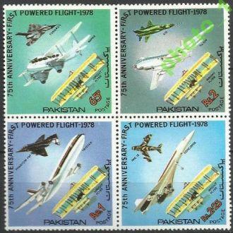 Пакистан 1978 транспорт авиация 4м.**