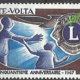 Верхняя Вольта 1967 клуб Лайонс 1м.**