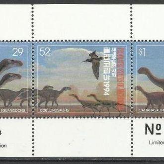 Микронезия 1994 фауна доисторическая динозавры Клб