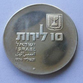Израиль 10 лирот 1974 г