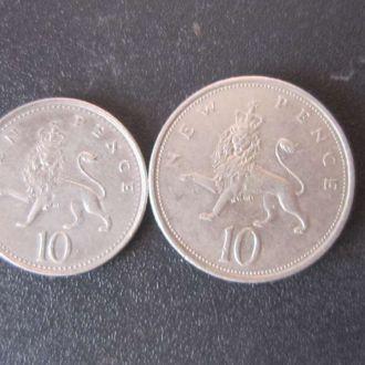 2 монеты по 10 пенсов Великобритания фауна разные