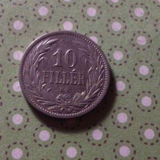 Венгрия 1894 год монета 10 филлеров