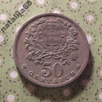 Португалия 1958 год монета 50 сентаво